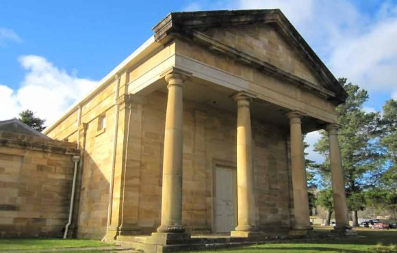 Berrima Courthouse, Berrima, old Australian courthouses, early Australian courthouses,