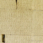 Ancient inheritance law, Law code of Gortyn, inscription, law in stone,